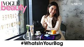 #WhatsInYourBag - มิว นิษฐา เผยความลับที่ซ่อนอยู่ในกระเป๋านางเอกสาวสายเเฟชั่น