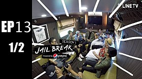 Jailbreak | EP.13 Grown Ups can come to Jail Break anytime!! [1\/2]