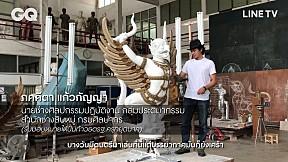 ช่างศิลป์ไทยถวายงานครั้งสุดท้ายอย่างสมพระเกียรติแด่ \'ในหลวงรัชกาลที่ 9\'