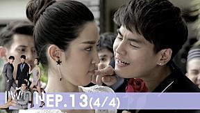 Bangkok รัก Stories | แพ้ทาง EP.13 [4\/4]