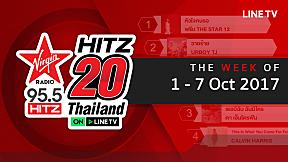 HitZ 20 Thailand - 95.5 วินาทีฮิตซ์ | EP.46 | วันอาทิตย์ที่ 8 ตุลาคม 2560