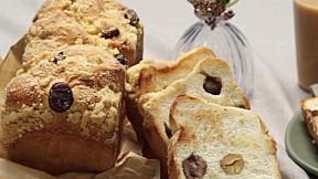栗子麵包 Whole Chestnut Bread