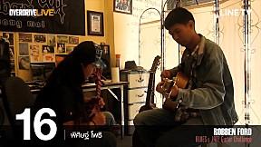 ROBBEN FORD Blues & Jazz Guitar Challenge - หมายเลข 16
