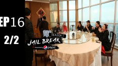 Jailbreak | EP.16 Jail Break VS Ha Unlimited Company [2/2]