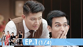 Bangkok รัก Stories   เก็บรัก EP.1 [1\/4]
