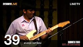 ROBBEN FORD Blues & Jazz Guitar Challenge - หมายเลข 39