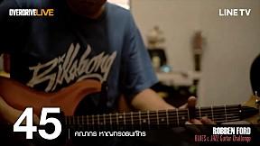 ROBBEN FORD Blues & Jazz Guitar Challenge - หมายเลข 45