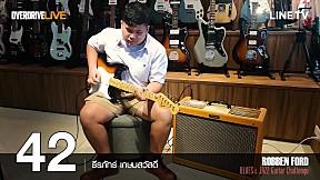 ROBBEN FORD Blues & Jazz Guitar Challenge - หมายเลข 42
