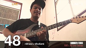 ROBBEN FORD Blues & Jazz Guitar Challenge - หมายเลข 48