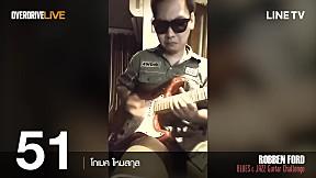 ROBBEN FORD Blues & Jazz Guitar Challenge - หมายเลข 51