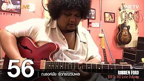 ROBBEN FORD Blues & Jazz Guitar Challenge - หมายเลข 56