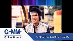 ไหมไทย ใจตะวัน - ปลาแดก (Remix)
