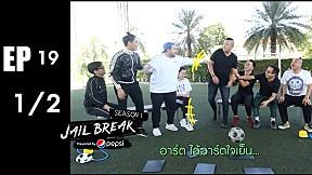 Jailbreak   EP.19 Jail Break VS P'Pong, Art, Leesaw, Jacklekk [1\/2]