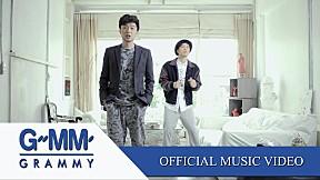 เบล สุพล - ชูวับ ชูบีดู (Feat. หนึ่ง ETC.)