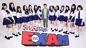 Sweat16! First EXam
