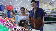 UNDER THE DOME | EP.3 Ning Panita [PART 2]