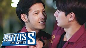 Sotus S Special Scene l ดาวดวงไหน ก็สู้อาทิตย์ในใจไม่ได้หรอก!