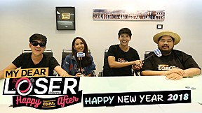 HAPPY NEW YEAR 2018 |  My Dear Loser ตอน Happy Ever After
