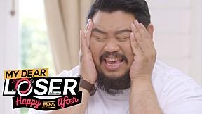 \'ป๊อบ ปองกูล\' จ้างร้อยเล่นล้าน    My Dear Loser ตอน Happy Ever After