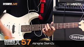Overdrive Guitar Contest X | หมายเลข 57