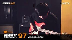 Overdrive Guitar Contest X | หมายเลข 97