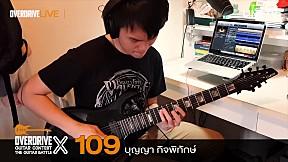 Overdrive Guitar Contest X | หมายเลข 109