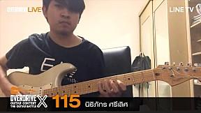 Overdrive Guitar Contest X | หมายเลข 115