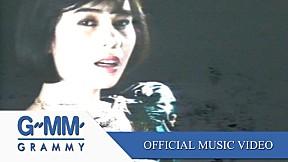อวยพรให้แฟน - จินตหรา พูนลาภ (Official MV)