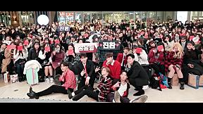 iKON - \'2nd ALBUM : RETURN\' FAN SIGNING DAY IN GOYANG