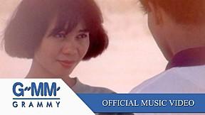 ใจอ้ายคล้ายนาฬิกา - จินตหรา พูนลาภ (Official MV)