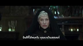 [Official Trailer 2 ซับไทย] WINCHESTER คฤหาสน์ขังผี