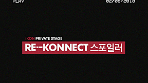 iKON - 2018 PRIVATE STAGE [RE·-KONNECT] SPOILER