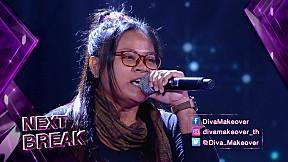 Diva Makeover เสียงเปลี่ยนสวย | EP.9 | 19 ก.พ. 61 [1\/5]
