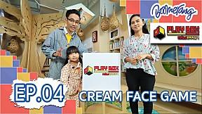 Play Box กล่องหรรษา | EP.4 Cream Face Game