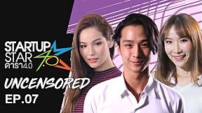 Uncensored Startup Star ดารา 4.0 #StartupStarDara ละลายไปกับหนุ่มหล่อ ปีโป้ วัยฮอร์โมนพุ่งพล่าน ! | EP.7 [Clip 2]