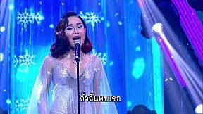 Diva Makeover เสียงเปลี่ยนสวย | EP.11 | 5 มี.ค. 61 [2\/5]