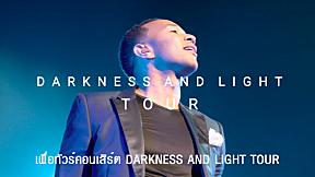 TVC - John Legend Darkness And Light Tour Live in Bangkok