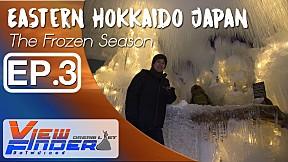 Viewfinder Dreamlist | Eastern Hokkaido The Frozen Season EP.3