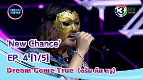 Dream Come True (ดรีม คัม ทรู)   EP.4 New Chance [1\/5]