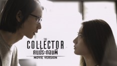 The Collector Movie Version [FULL]