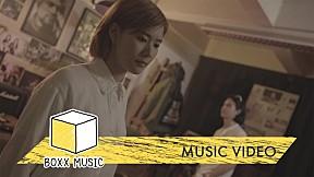ครั้งสุดท้าย - BEAN NAPASON [Official MV]