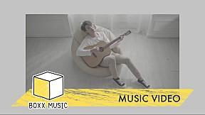 ยังคิดถึง(Same) - MARC TATCHAPON [Official MV]