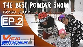 Viewfinder Dreamlist | The Best Powder Snow Niseko EP.2