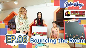 Play Box กล่องหรรษา | EP.8 Bouncing the Room