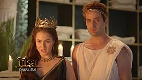 ศึกสองราชันย์ โปรุส vs อเล็กซานเดอร์ | EP.41 | 31 มี.ค. 61 [4\/4]