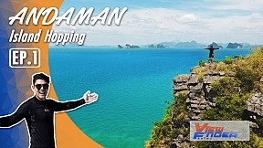 Viewfinder Dreamlist   Andaman Island Hopping EP.1