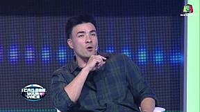 I Can See Your Voice -TH | EP.112 | 25 Hours | 11 เม.ย. [5\/6]