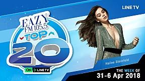 EAZY TOP 20 Weekly Update | 2018-04-08
