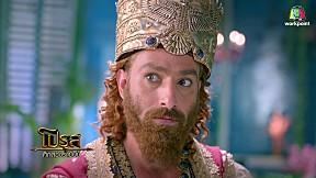 ศึกสองราชันย์ โปรุส vs อเล็กซานเดอร์   EP.46   15 เม.ย. 61 [3\/4]