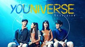 YOUniverse จักรวาลเธอ | Trailer